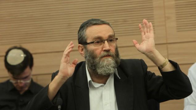 MK Moshe Gafni (Photo credit: Miriam Alster/Flash90)