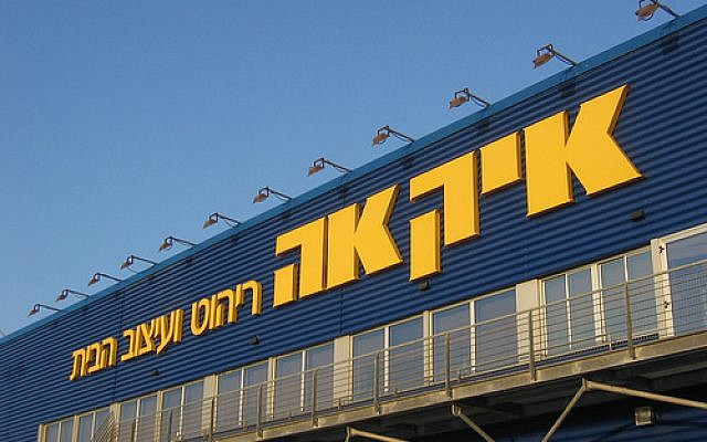 IKEA Israel To Stop Selling, Providing Disposable Plastic ...