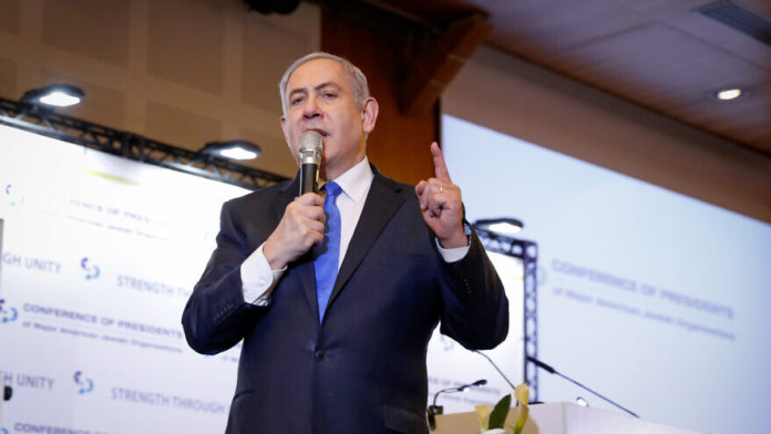 Netanyahu: Plan To Build 3,500 Housing Units In E-1 Is Moving Forward