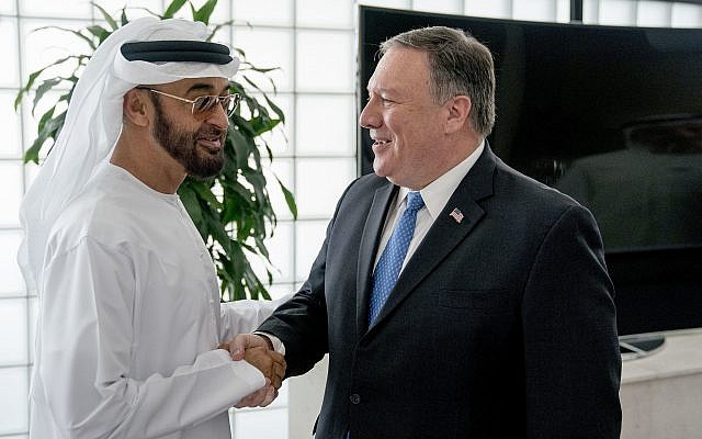 Trump: Israel And UAE Reach Historic Peace Deal, Israel To Halt Annexation 1