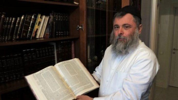 Ukrainian Government Honors Rabbi Of Kiev 1