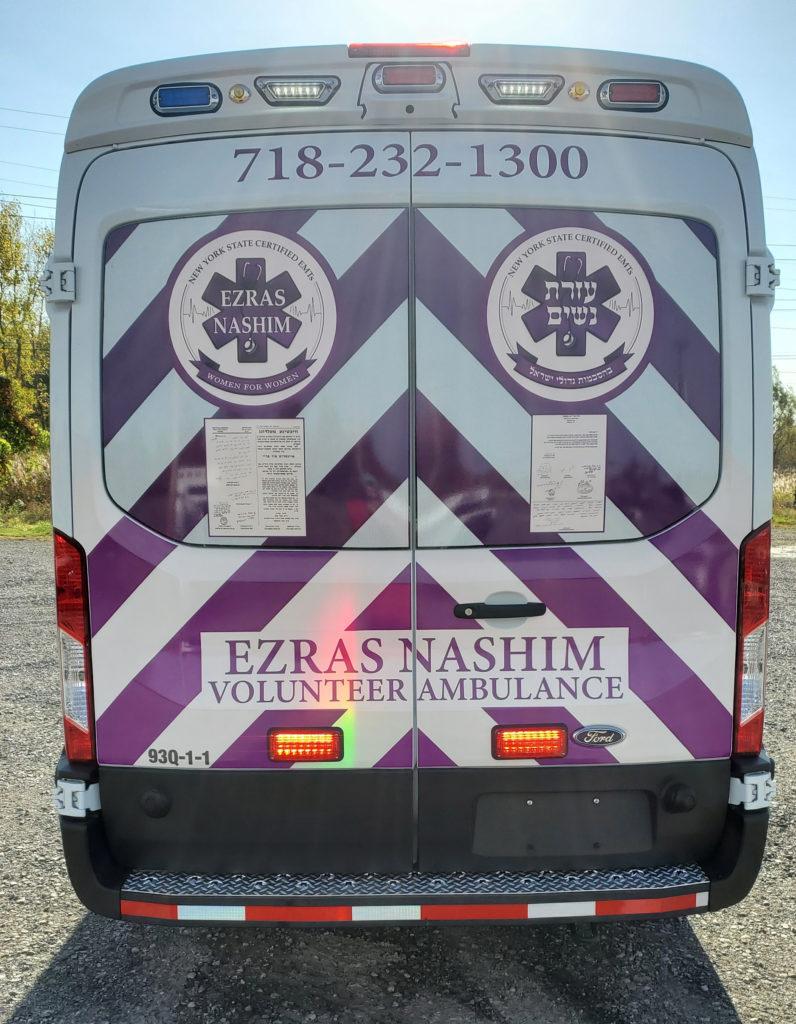 At Long Last, Ezras Nashim Debuts First State of The Art Ambulance 4