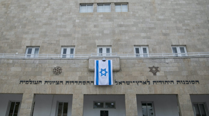 Hadassah And Other Groups Block Right-Wing Takeover Of Top World Zionist Congress Positions 1