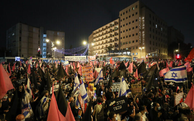 Israelis press ahead with weekly anti-Netanyahu protests