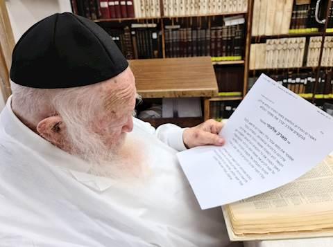 Why Did Rabbi Kanievsky Bless the Ayalon Prison's Staff? 1