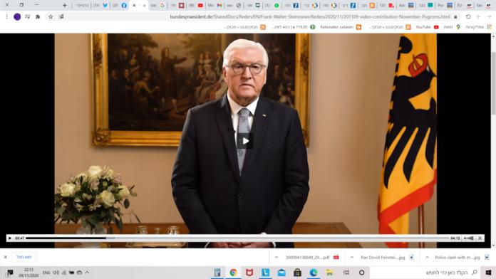 German President Frank-Walter Steinmeyer Addresses Israeli Commemoration Of Kristallnacht 11