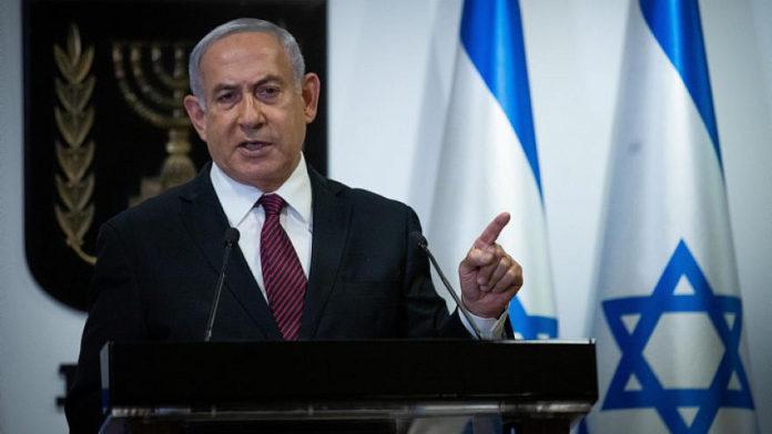 Moroccan Delegation Expected In Israel This Week, Says Netanyahu