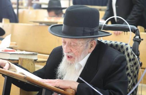Rabbi Aharon Chodosh, Mashgiach of Mir Yeshiva, Passes Away At Age 90 1