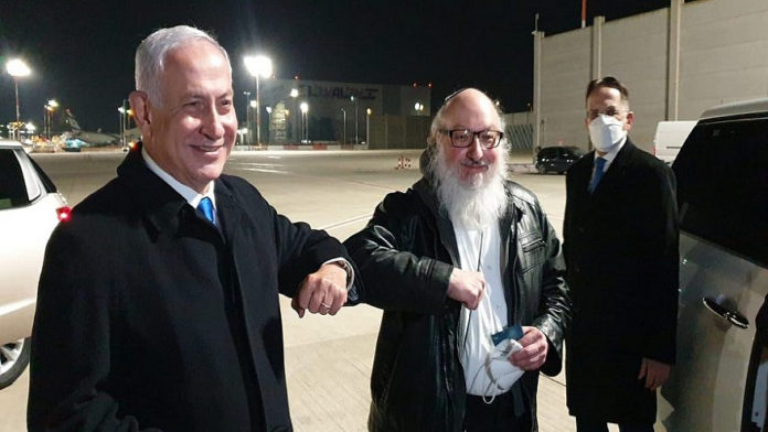 Pollard Arrives In Israel, Welcomed By PM 1
