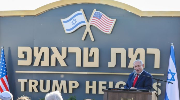 Despite The Capitol Violence, This Israeli Town Is Still Named After Donald Trump 1