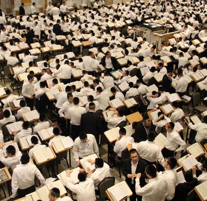 Lakewood's Beth Medrash Govoha Cancels Purim Celebrations 1
