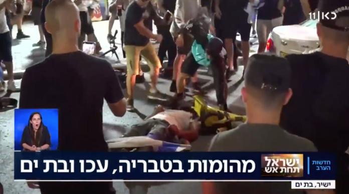 Netanyahu Raps 'Anarchy' Of Jewish-Arab Fighting