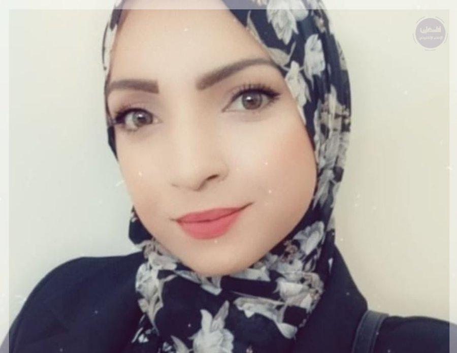 Profile Of The 'New' Terrorist: Dr. Mai Afane