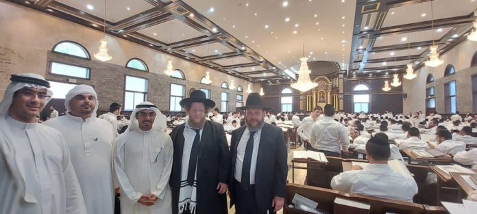 Watch: Delegation Of Emiratis And Egyptians Visits Israeli Yeshiva 1