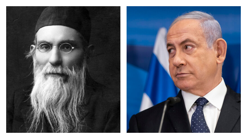 The Fall of Netanyahu and the First Piece in the Alter's Ohr HaTzafun