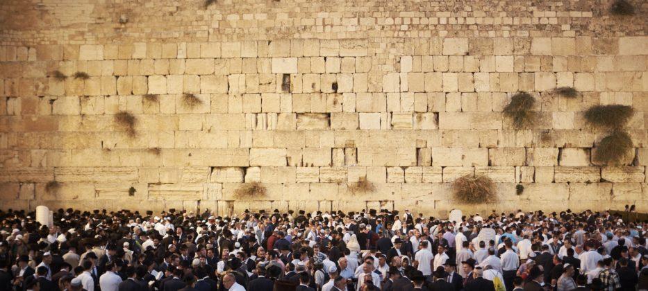 The Kinah Of Eli Tzion in Rhyming English