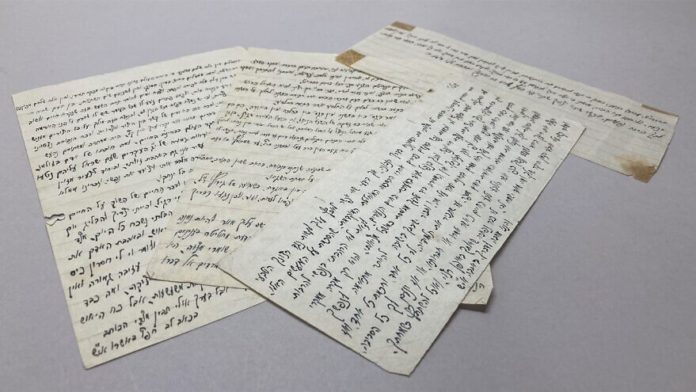 Personal Letters By Rabbi Known As 'Chazon Ish' Come To National Library Of Israel
