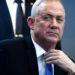 Gantz Will 'Consider' Pardoning Netanyahu If He Quits Politics